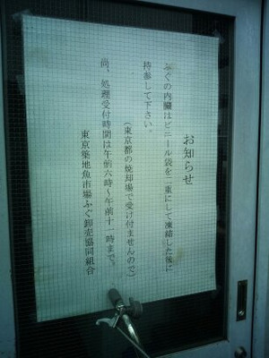 2013_06_020_2