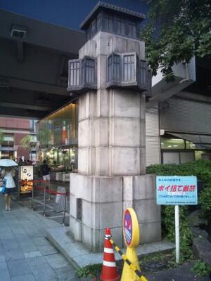 2013_004_3