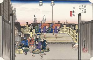 Hiroshige_nihonbasi