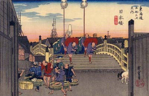 Nihonbashi_hiroshige