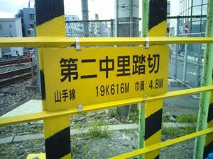 2014mar5_004
