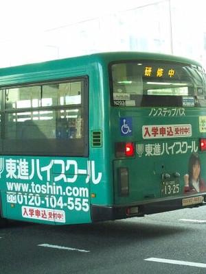 2014mar5_011