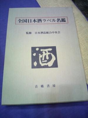 2014may7_091