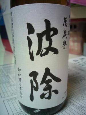 2014jun9_006