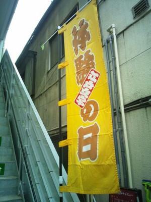2014nov1_037
