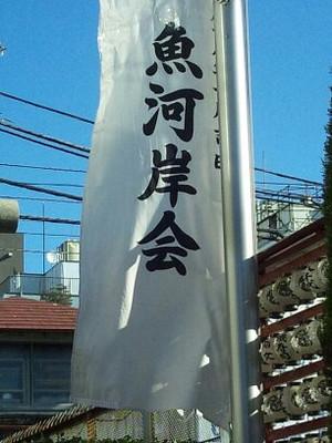 2015jan2_191